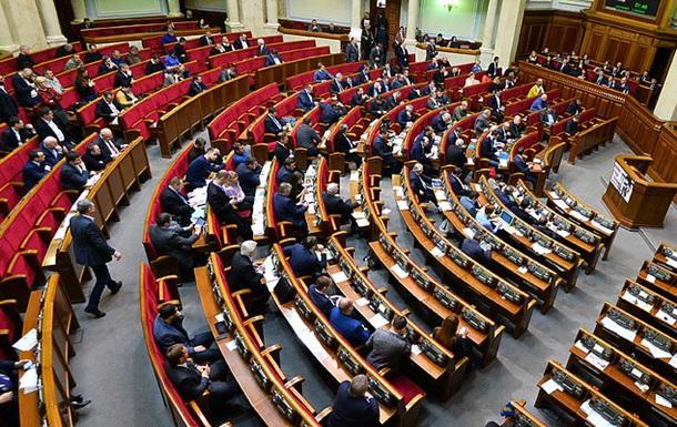 В Раде готовы проголосовать за особый статус Донбасса – Оппоблок