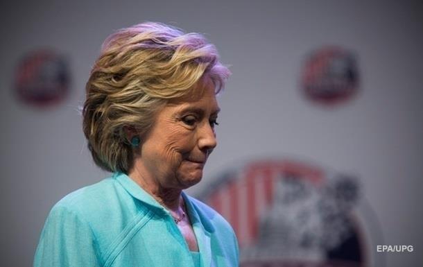Хиллари Клинтон не станет президентом США