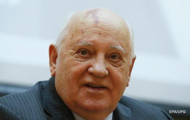 У Москві прооперували Горбачова