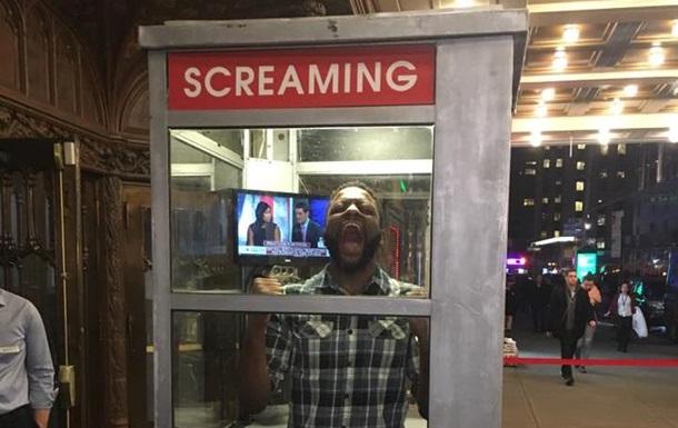 В Нью-Йорке открыли будку, где можно покричать после выборов