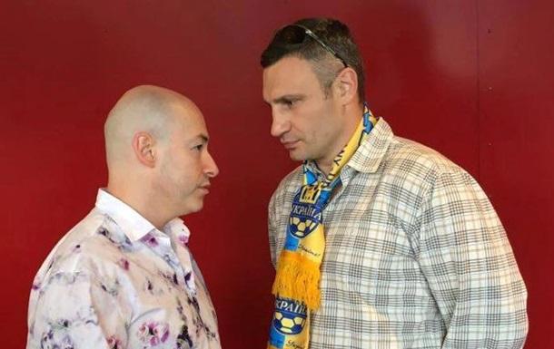 Київський депутат Гордон заявив про складення мандата
