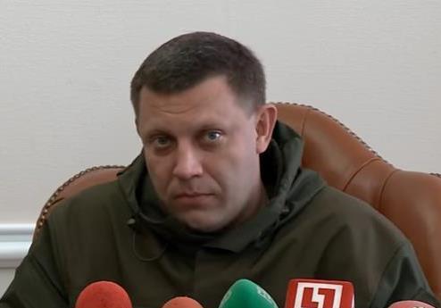 Захарченко запутался в списках убийств Моторолы