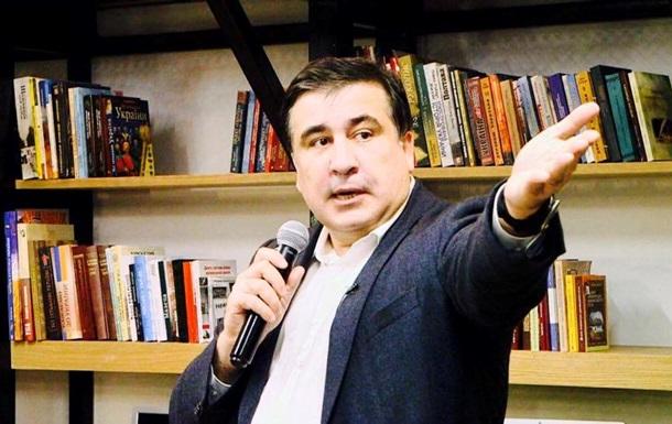 Саакашвили заявил об обысках СБУ в Одесской ОГА