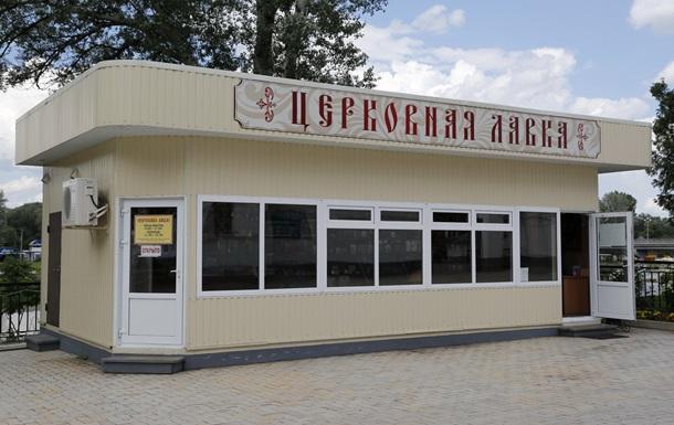 У Києві обікрали церковну крамницю на 100 тисяч гривень