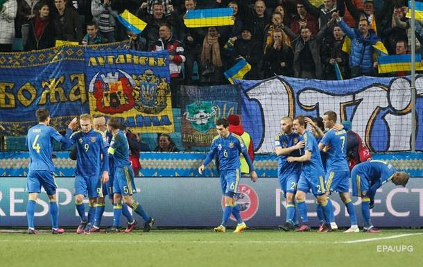 Украина - Финляндия