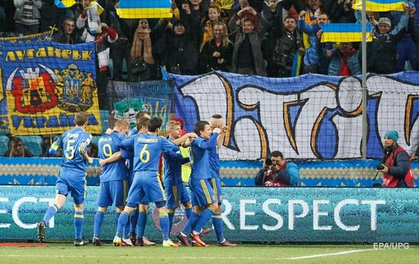 Україна - Фінляндія. Онлайн матчу відбору ЧС-2018