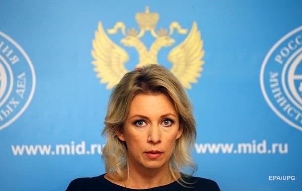 МЗС РФ назвав причину санкцій проти екс-посла США