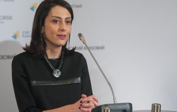 Хатия Деканоидзе подала в отставку