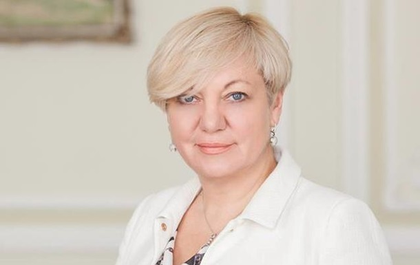 Гонтарева просить українців не піддаватися на маніпуляції