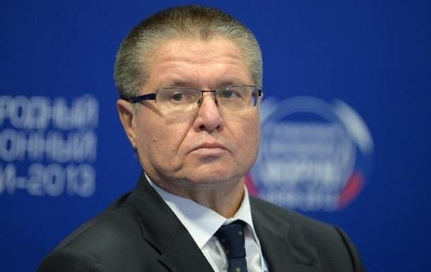 У Росії затримали главу Мінекономрозвитку