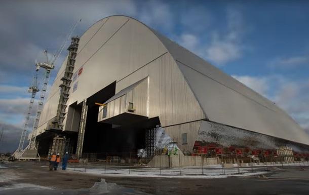 В сети появилось видео накрытия ЧАЭС аркой