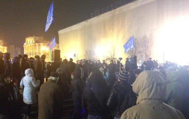 Майдан, День достоинства и свободы: онлайн