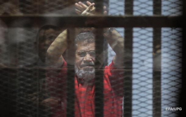 У Єгипті скасували смертний вирок екс-президенту