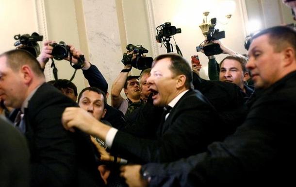 У Раді побилися депутати-радикали і помічник Медведчука