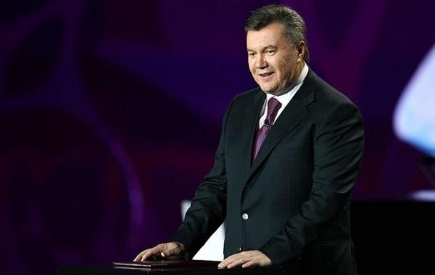 Рада провалила санкції проти Януковича