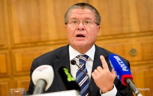 Путін звільнив Улюкаєва з посади міністра