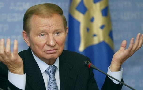 Кучма не хоче брати участь в мінських переговорах