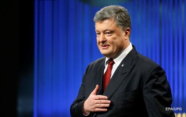 Порошенко подякував за резолюцію щодо Криму