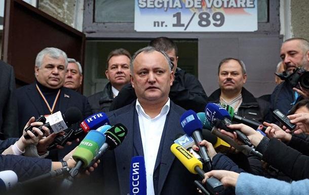 Київ висунув умову для подальшої дружби з Молдовою