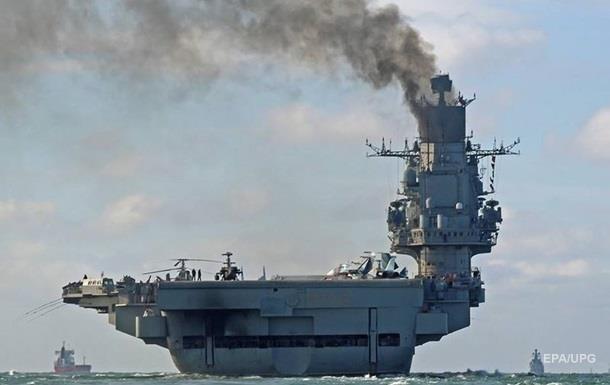 Адмирал Кузнецов после возвращения из Сирии отправят на ремонт