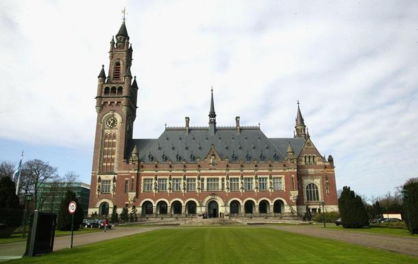 Москва пояснила вихід з договору щодо суду в Гаазі