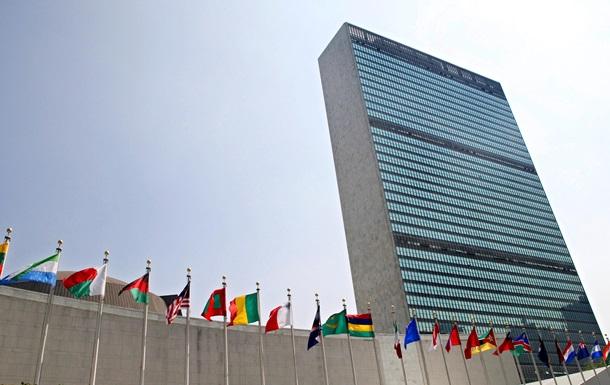 Резолюция ООН по Крыму. Что ждать Украине и России
