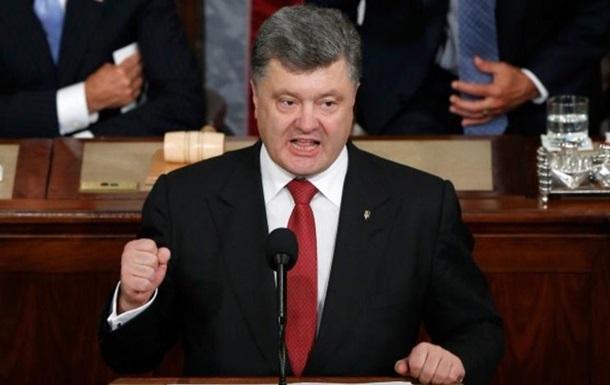 Порошенко: Світ вперше визнав Росію окупантом