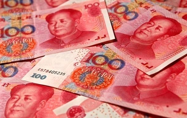 Китайський юань впав до історичного мінімуму