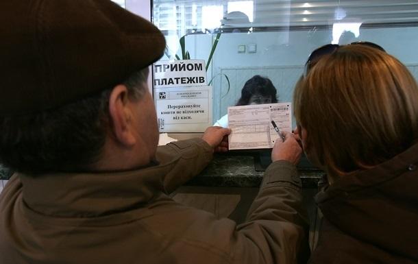 Підсумки 16.11: Скандал з шок-платіжками і демарш РФ