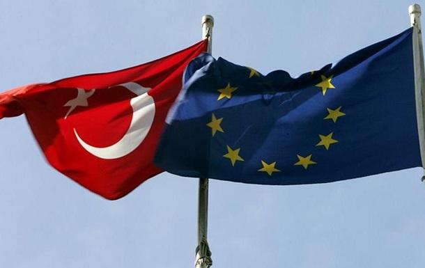 Європарламент скасував візит своєї делегації до Туреччини
