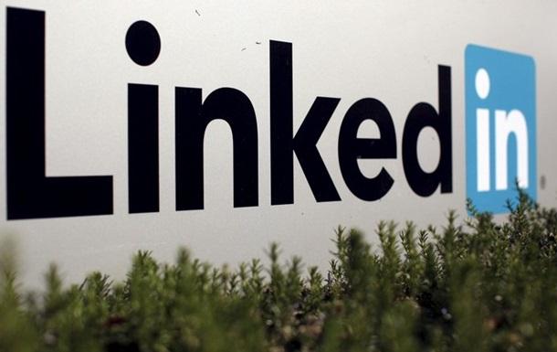 В России заблокировали соцсеть LinkedIn