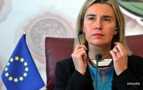 ЄС відреагував на рішення Росії щодо суду в Гаазі