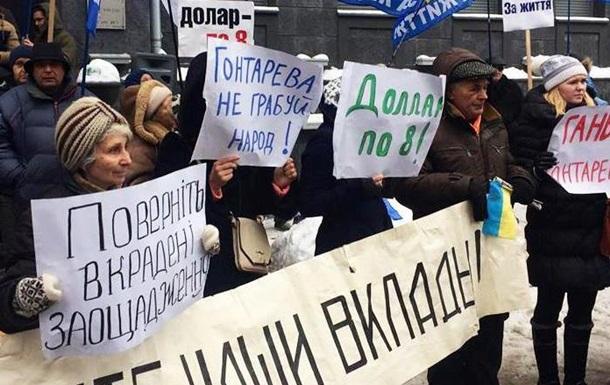 Последний Майдан