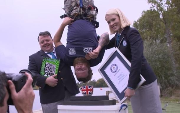 Британець встановив світовий рекорд зі стрибків