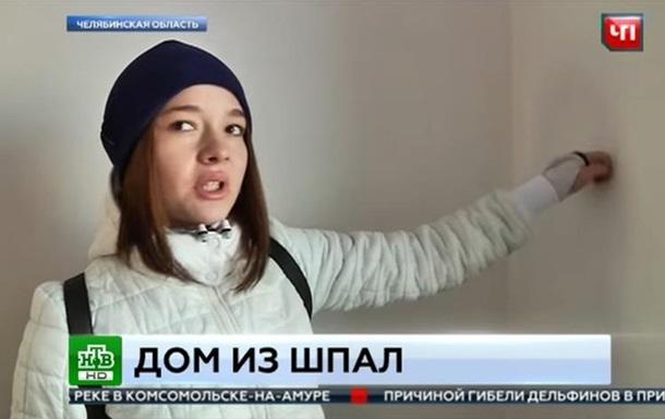 В России сироту поселили в доме из шпал