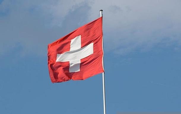 Швейцария ввела санкции против депутатов Госдумы