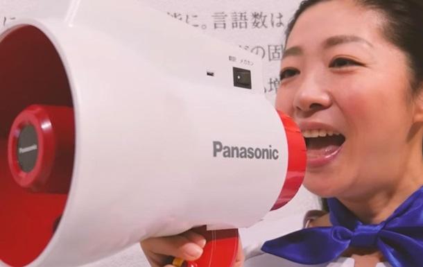 Panasonic представила  умный  мегафон-переводчик