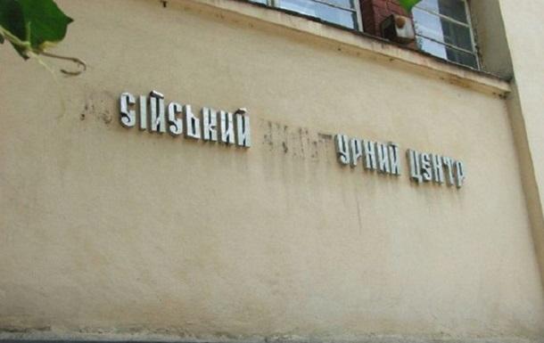 Львовский облсовет подал в суд на Русский культурный центр