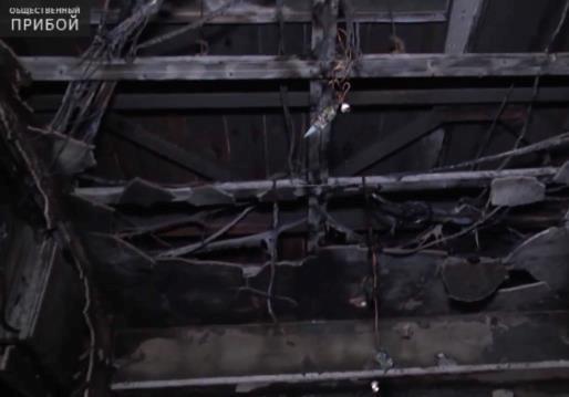 Поджог в ТЦ Афина. Трое людей пострадали