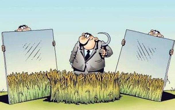 Колапс українського аграрного сектору