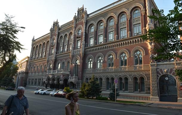 Екс-власник банку Михайлівський дає недостовірну інформацію - НБУ