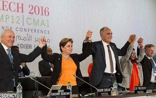 У Марракеші ухвалено план дій з реалізації Паризької угоди
