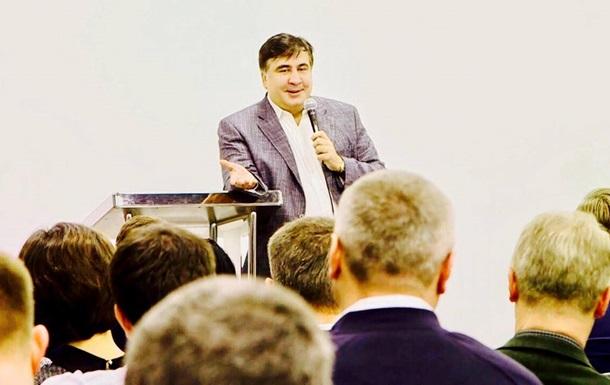 Саакашвили заявил о создании новой партии