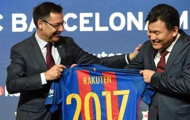 Барселона розривається між спонсором і порятунком слонів