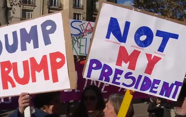 У Франції мітингували проти президентства Трампа