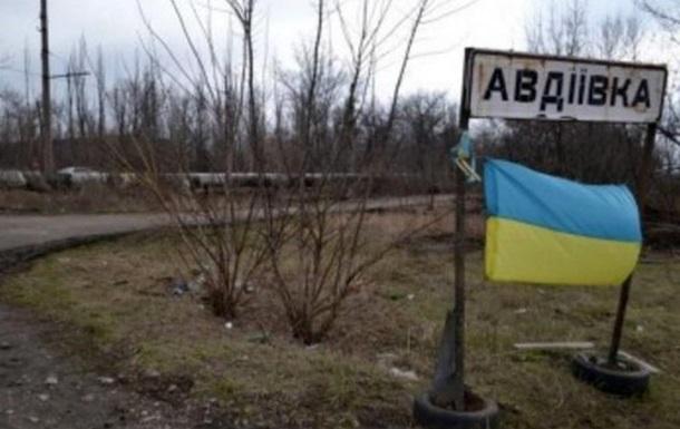 Авдіївка і частина Донецька залишилися без води