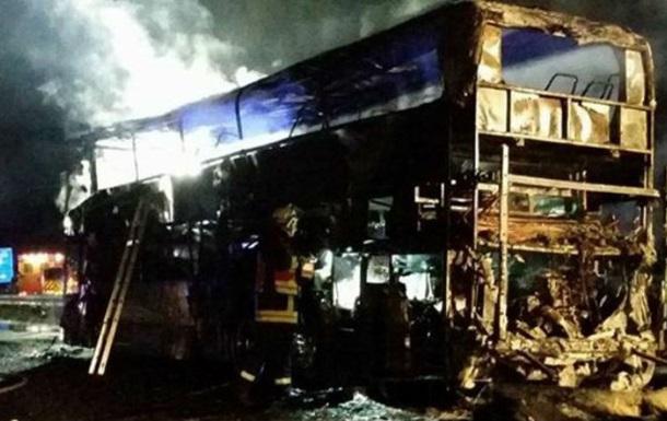 Автобус болельщиков Баварии сгорел на трассе