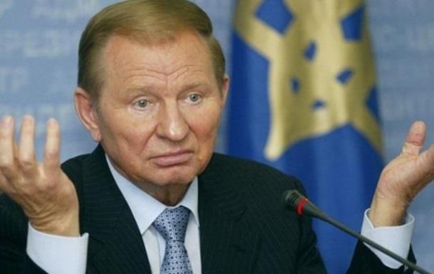 Кто заменит Кучму в Минской группе?