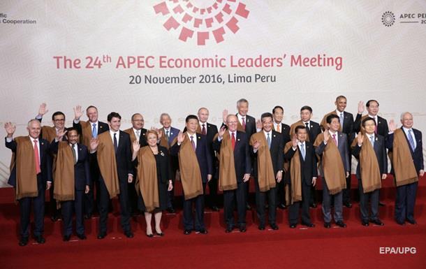 Лідери АТЕС затвердили декларацію за підсумками саміту в Перу