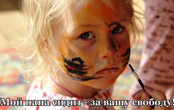 Открытие «Международного благотворительного фонда помощи детям политзаключённых